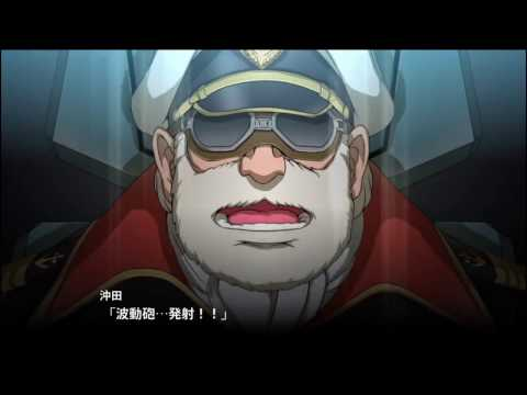 【PS4】スーパーロボット大戦V 宇宙戦艦ヤマト全武装(47話波動砲解禁)
