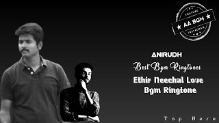 Ethir Neechal Love BGM | Anirudh Best Love Bgm Ringtone | Ethir Neechal Pain Of One Side Love Bgm