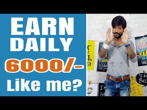 Earn Daily 6000/- Like Me?