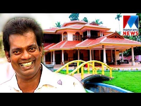Salimkumar Laughing Villa | Veedu  | Manorama News