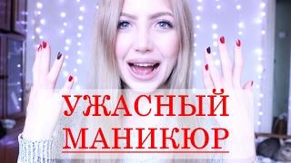 видео Студия маникюра в Киеве