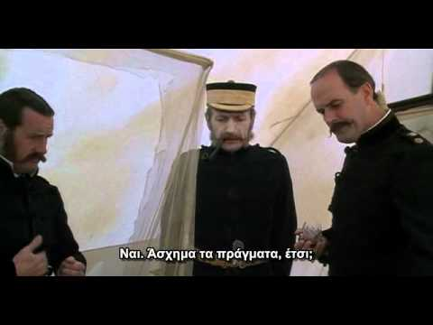 Monty Python's The Meaning of Life - Zulu War (greek subtitles)