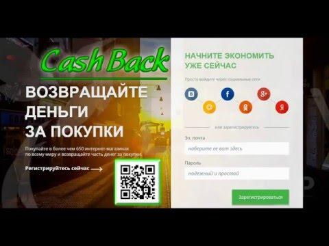 epn cash back скачать на компьютер