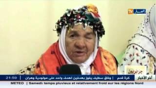 جزائريون : معارض و حفلات لإستقبال رأس السنة الامازيغية