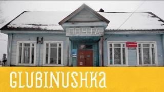 Глубинушка  День 3  Селигер | Иностранец в России | Моя Планета