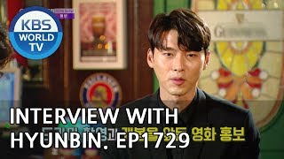 Interview with Hyunbin Entertainment Weekly 2018 09 17