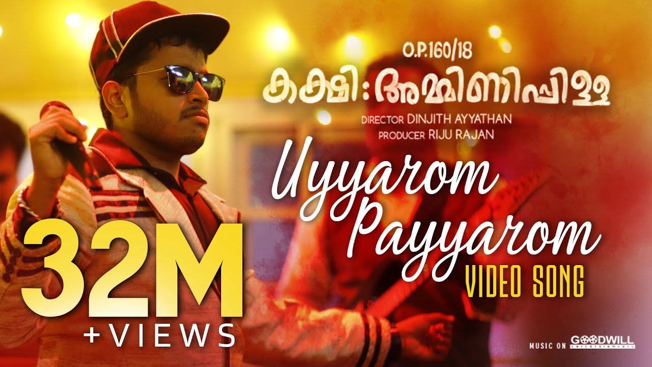 Download Kakshi Amminippilla Video Song | Uyyaram Payyaram | Asif Ali | Samuel Aby | Zia Ul Haq | Zarah Films