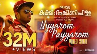 Kakshi Amminippilla Video Song | Uyyaram Payyaram | Asif Ali | Samuel Aby | Zia Ul Haq | Zarah Films