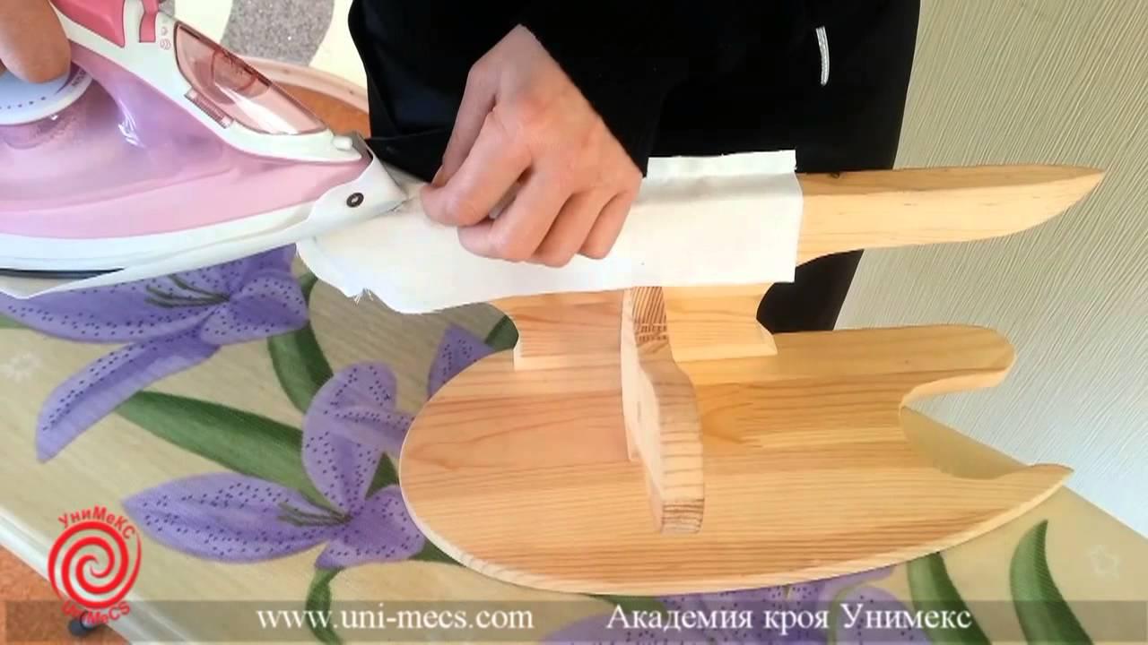 0f37e9961505 Колодка для заутюжки швов - Приспособления для шитья, кроя, ВТО от Академии  кроя УниМеКС - YouTube