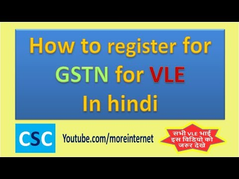 How to register for GSTN (For CSC VLE)