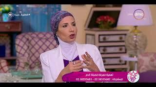 السفيرة عزيزة - لقاء مع ...أستاذ أمراض الباطنة والدم كلية طب القصر العيني