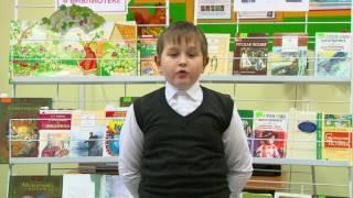 Страна читающая - Евгений Горлов читает произведение