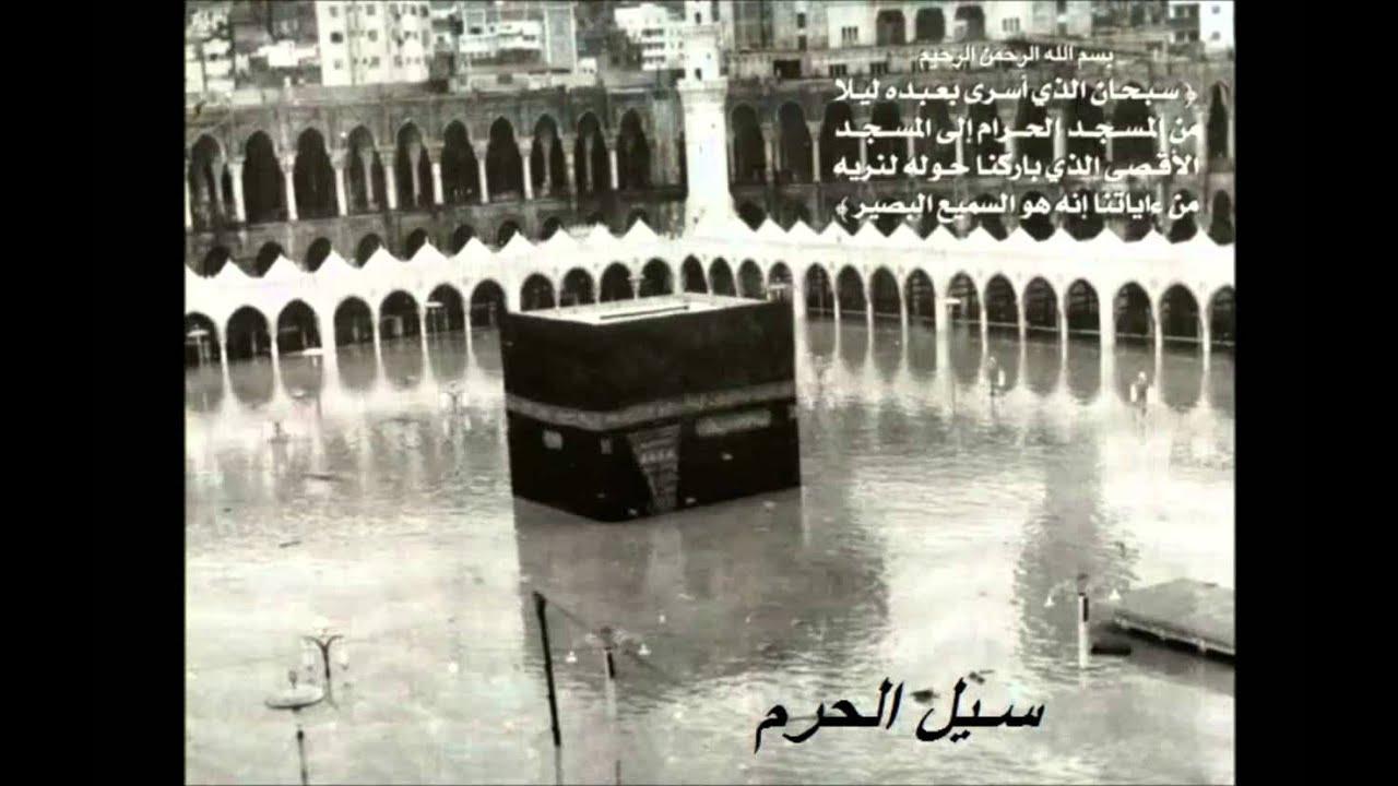 Kaaba Wallpaper Hd صور قديمة ونادرة جدا للحرم المكي الشريف والكعبة المشرفة