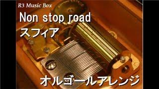 Non stop road/スフィア【オルゴール】 (アニメ『夏色キセキ』OP) 夏色キセキ 検索動画 33