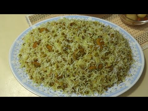 Afghan Rice with Mung Beans   ماش پلو خوشمزه