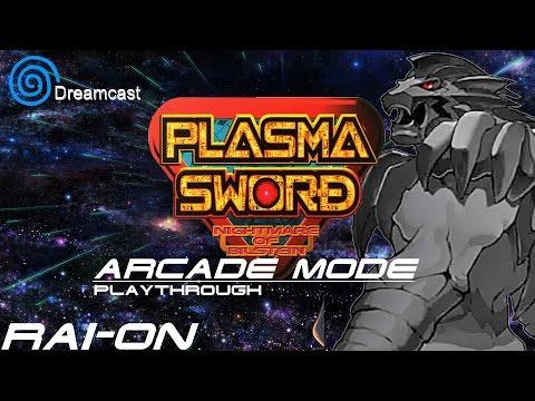 [DC] Star Gladiator 2 - Nightmare of Bilstein. Arcade Mode. Playthrough. Rai-ON