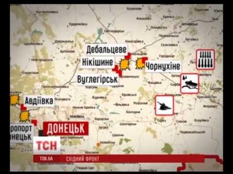 Карта обстрілів у зоні АТО за минулу добу