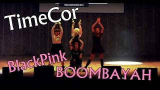 Download BLACKPINK - '붐바야'(BOOMBAYAH) dance cover by Whalien ( F-Line ) ft. TimeCor.