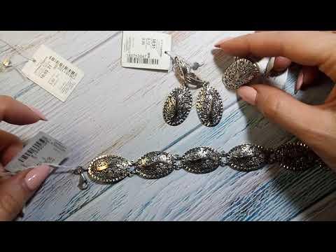 Новинки!!!!!Серебро,золотые напайки, натуральные камни;Улексит,аметист,оникс))