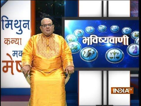 Bhavishyavani | 12th December, 2017 ( full )
