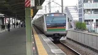 湘南新宿ラインE233系+E231系特別快速北鴻巣駅通過