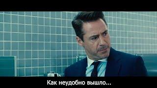 Фильм Судья (The Judge) (русские субтитры, трейлер)