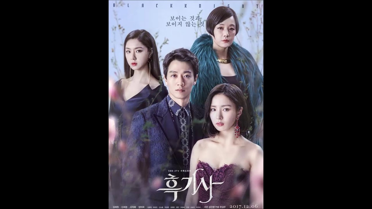 Black Knight OST Part 3 - 孝琳 ( 효린 ) - Spring Watch ( 태엽시계 )