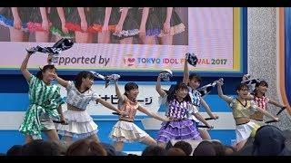 お台場みんなの夢大陸 真夏のアイドルライブ 2017年8月19日.