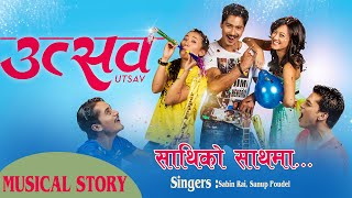 Nepali Film Song- Utsav -Sathiko sath ma -Full HD