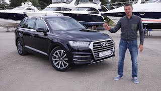 2016 Audi Q7 Тест-Драйв Игорь Бурцев / New Audi Q7 Review and Test(, 2015-07-28T07:53:19.000Z)