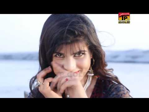 Tera Bhochan Kala - Sajid Ali Multani - Latest Punjabi And Saraiki Song 2016