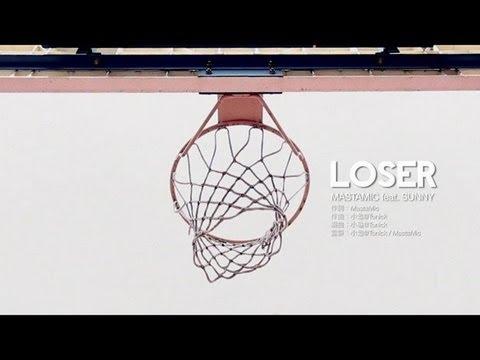 MastaMic - Loser feat. Sunny