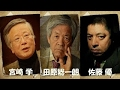 田原総一朗が大阪都構想を支持!「支持するよ。地方には頑張って欲しい」