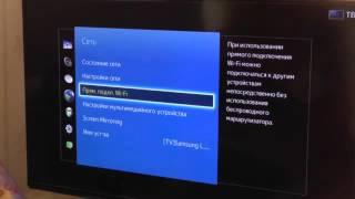 481. Настройки меню телевизора Samsung. Смарт ТВ. Обзор. Амурка онлайн