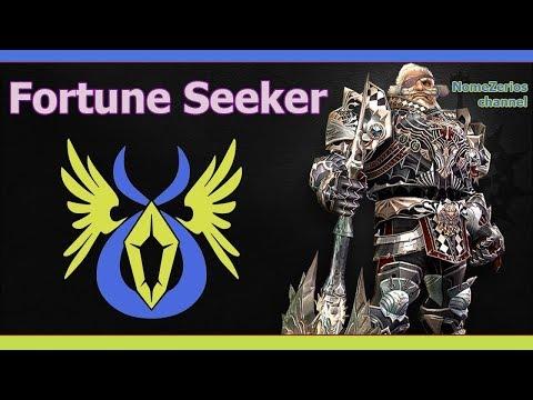 Гайд по Fortune Seeker /Кладоискатель  Lineage 2 High Five 5 (Гайд подходит под PVE\PVP)