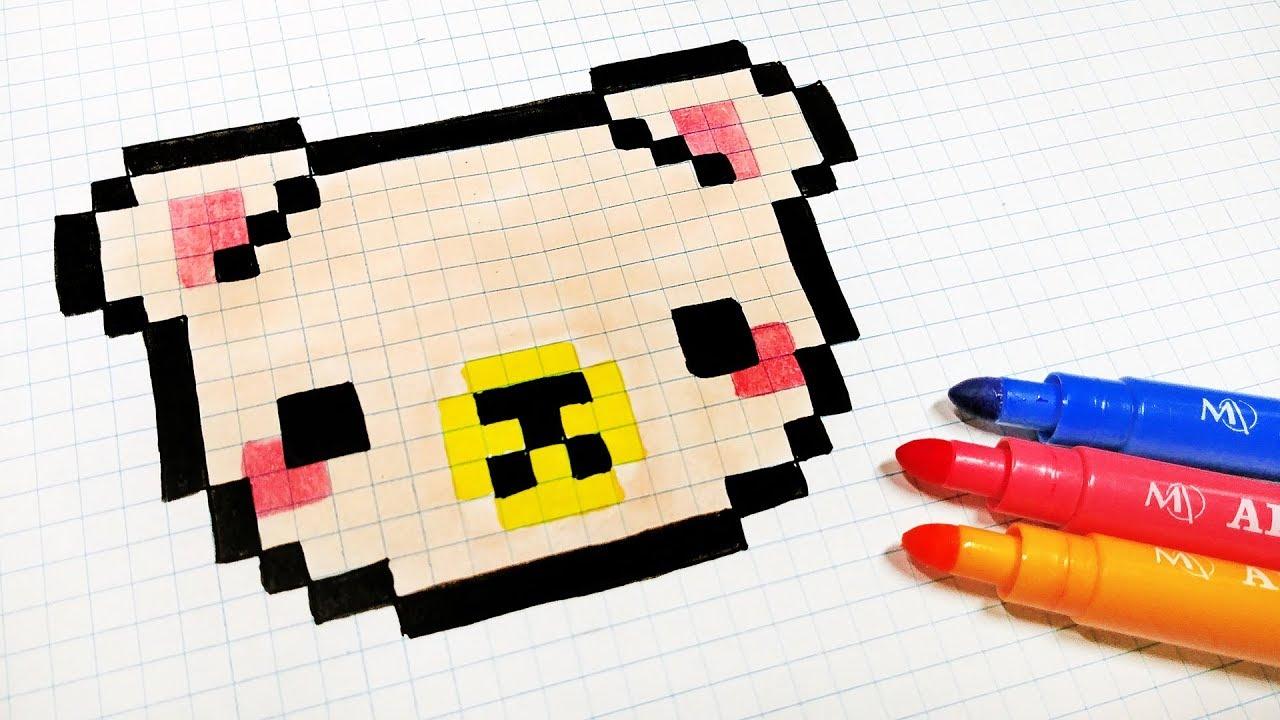 Handmade Pixel Art How To Draw A Kawaii Bear Pixelart