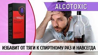 Таблетки от алкоголизма чтобы подсыпать