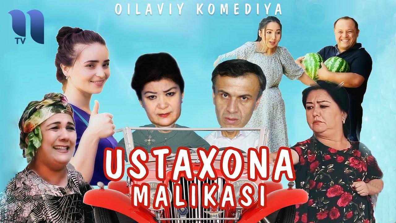 Ustaxona malikasi (o'zbek film) | Устахона маликаси (узбекфильм)