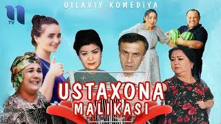 Download Ustaxona malikasi (o'zbek film)   Устахона маликаси (узбекфильм) Mp3 and Videos