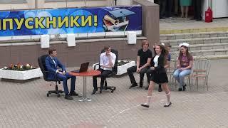 """2016 Праздник """"Последний Звонок"""""""