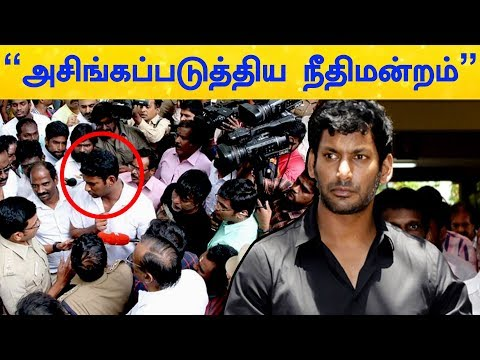 Court Condemns Vishal.! | VFF | Income Tax | Tamil Cinema Latest | Tamil Nadu | Yogi Babu | News