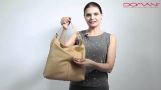 Обзор женской сумки DUE OMBRE из натуральной кожи/ DOMANI.RU