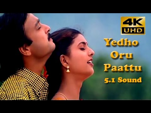 Yedho oru Pattu | Unidathil Ennai Koduthen | Karthik, Roja | 4K HD Video 5.1 Sounds