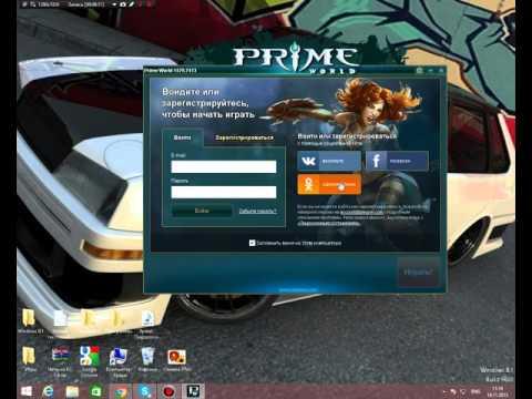 видео: Ошибка с игрой prime world  краткий обзор