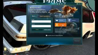 Ошибка с игрой Prime World  краткий обзор