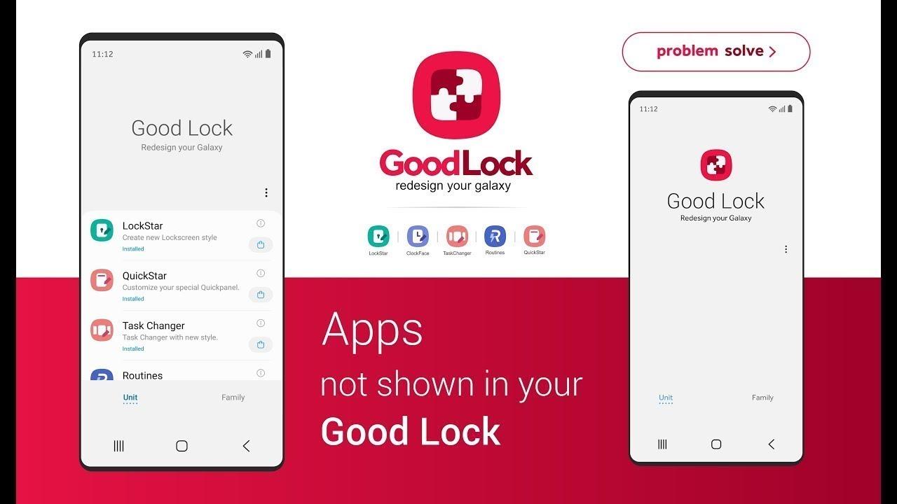 Photo of طريقة تنزيل برنامج  | Good Lock تغير شكل جهازك – تحميل