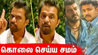 Arjun Angry Speech - 25-03-2020 Tamil Cinema News