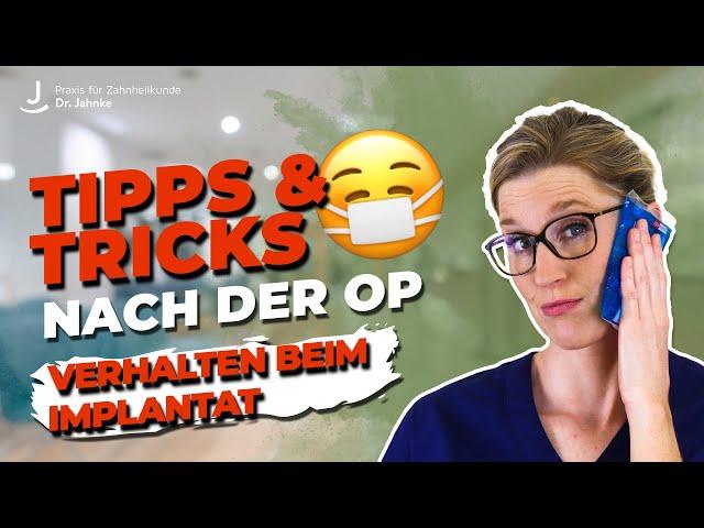 Verhalten nach einer Implantation | Dr. Jahnke | #eifelimplants