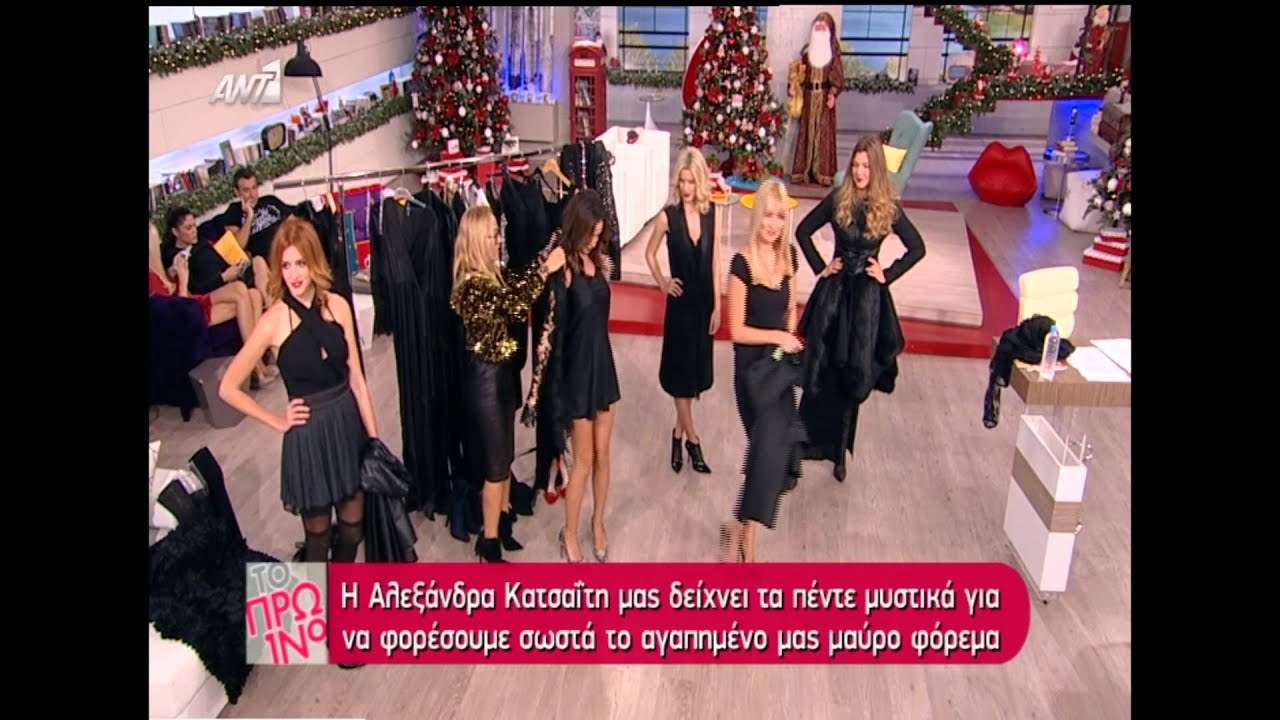 dae6da88088f TLIFE.gr  Πέντε μυστικά για να φορέσεις σωστά το αγαπημένο σου μαύρο φόρεμα
