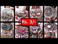 Oxidised Jewellery Most Exclusive Collection | Best Oxidised Collection | Oxidised Wholesale market